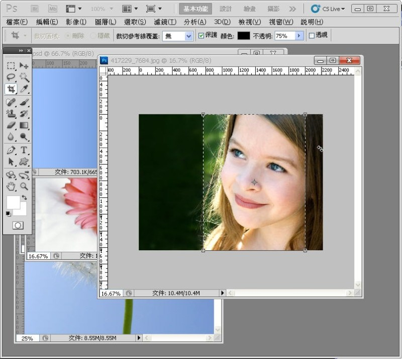 Photoshop 影像設計  - PHOTOSHOP 入門教學 - 圖片固定裁切與白邊 - SNAG0012