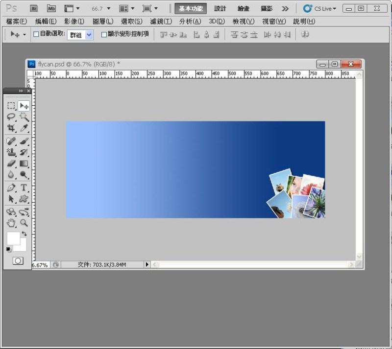 Photoshop 影像設計  - PHOTOSHOP 入門教學 - 圖片固定裁切與白邊 - SNAG0039