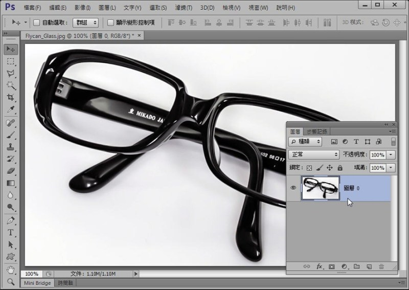 Photoshop 影像設計  - Photoshop 去背入門:菜鳥練功專用 - 使用套索工具鍛練去背基本功 - FLYCAN-03