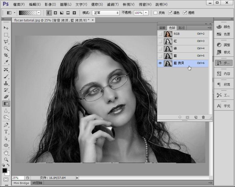 Photoshop 影像設計  - Photoshop 教學 - 色版去背 - 頭髮去背 - 標準教學 - fly-05