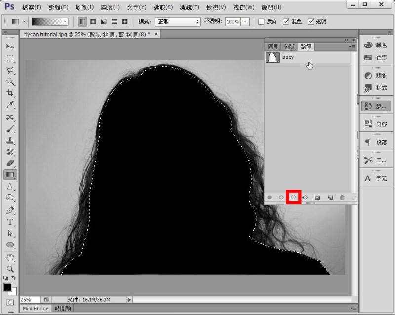 Photoshop 影像設計  - Photoshop 教學 - 色版去背 - 頭髮去背 - 標準教學 - fly-06-1