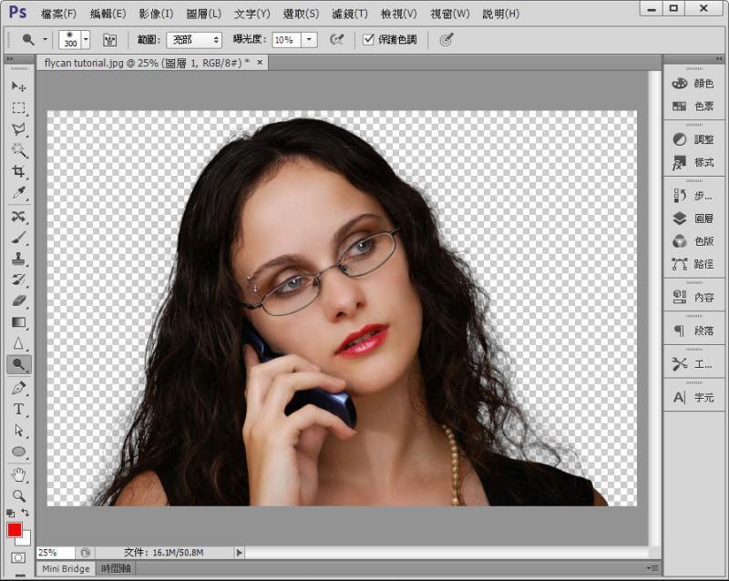 Photoshop 影像設計  - Photoshop 教學 - 色版去背 - 頭髮去背 - 標準教學 - fly-251