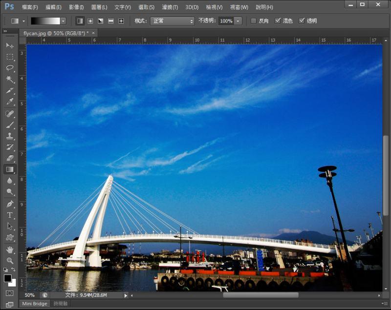 Photoshop 後製修圖  - 【 Photoshop 後製修圖教學】 圖層混色模式 - 如何修出飽和漂亮的天空藍 - fly-0000
