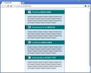 CSS-Sprite