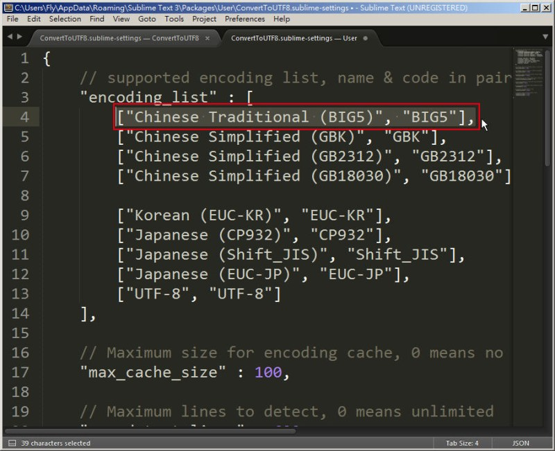 CSS 教學 - 網頁排版 Dreamweaver 網頁設計 Free Resource 好康報報 JavaScript 程式設計 RWD 響應式網頁  - 教學:Sublime Text 的安裝設定及入門操作 – [ 下篇 ] - Sub-17_5