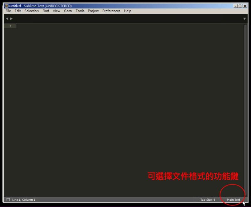 CSS 教學 - 網頁排版 Dreamweaver 網頁設計 Free Resource 好康報報 JavaScript 程式設計 RWD 響應式網頁  - 教學:Sublime Text 的安裝設定及入門操作 – [ 下篇 ] - sub-18