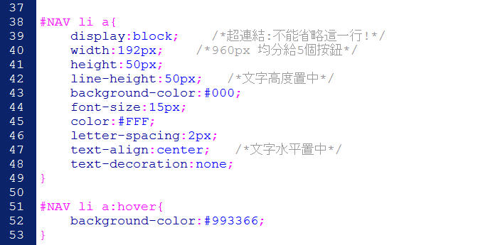 CSS 教學 - 網頁排版  - CSS 排版教學 – 單欄式網頁版型設計 - text-009