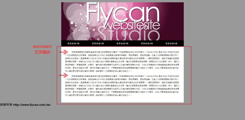 CSS 教學 - 網頁排版  - CSS 排版教學 – 單欄式網頁版型設計 - text-016