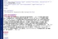 步驟一:HTML架構