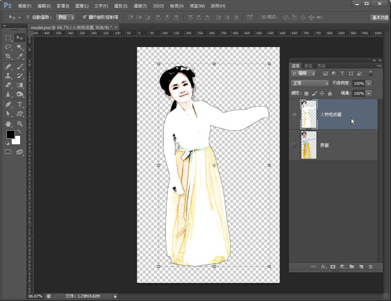 Photoshop 影像設計  - Photoshop教學:混合模式 – 水墨風格 - 011