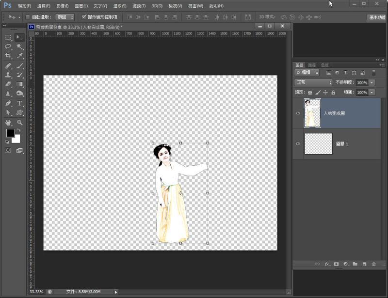Photoshop 影像設計  - Photoshop教學:混合模式 – 水墨風格 - 012
