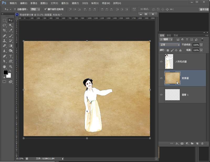 Photoshop 影像設計  - Photoshop教學:混合模式 – 水墨風格 - 013