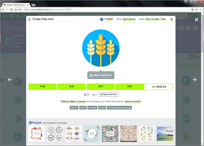 Free Resource 好康報報 Good Design 好站報報  - 【設計資源】FLATICON-自行挑選icon打包免費下載-還可線上製作Patterns! - flaticon-11