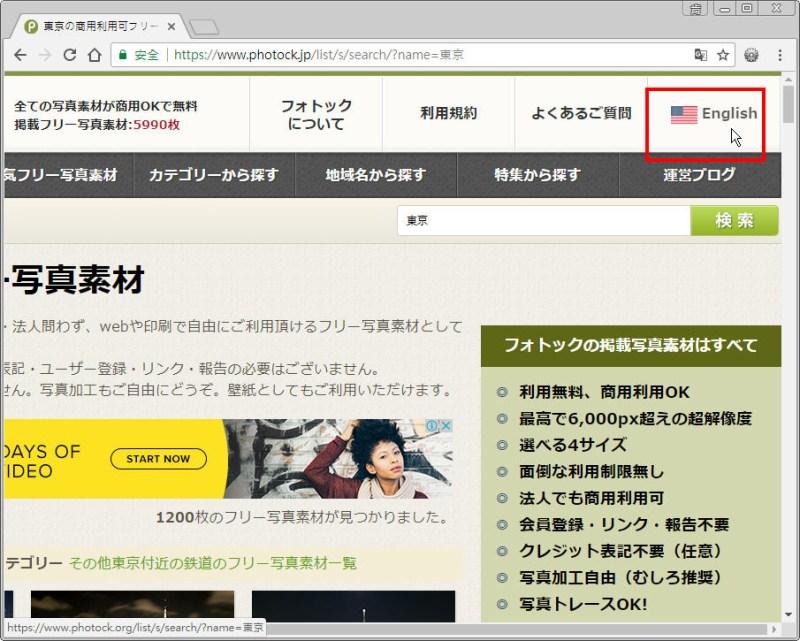 Free Resource 好康報報 Good Design 好站報報  - 【設計資源】- 日本 可商用免費圖庫 - Photock - 17