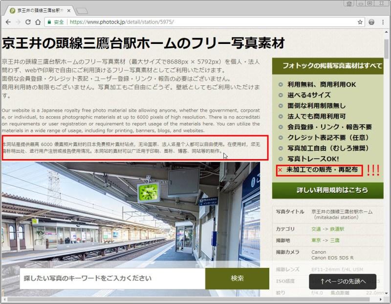 Free Resource 好康報報 Good Design 好站報報  - 【設計資源】- 日本 可商用免費圖庫 - Photock - 3-1