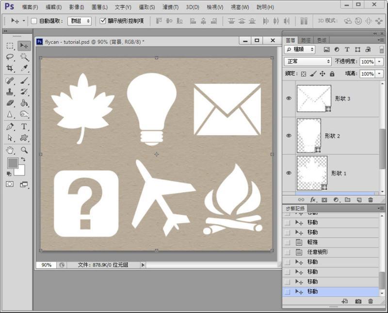 Photoshop 影像設計  - 【 Photoshop 入門教學 】– 手繪風格 sketch icon 製作 - 15