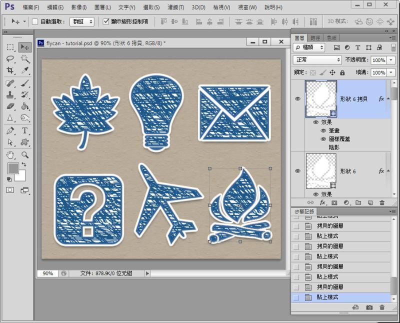 Photoshop 影像設計  - 【 Photoshop 教學 】– 手繪風格 sketch icon 製作 - 27