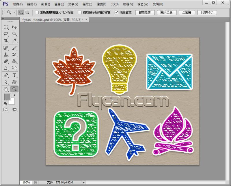 Photoshop 影像設計  - 【 Photoshop 教學 】– 手繪風格 sketch icon 製作 - okok