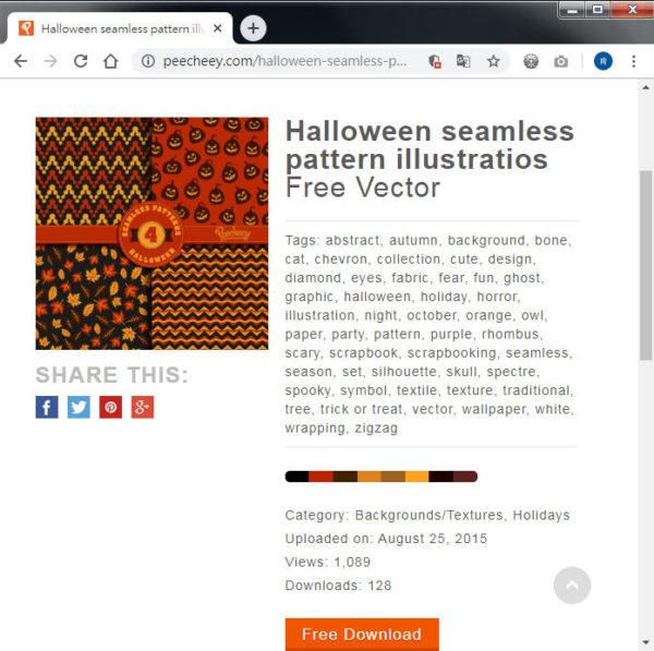 Free Resource 好康報報 Good Design 好站報報  - 【設計資源】Halloween 免費素材下載 - halloween07-e1572426549533