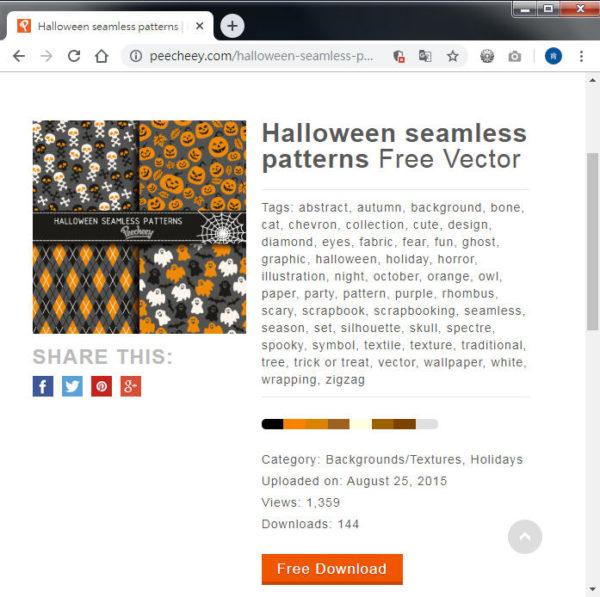 Free Resource 好康報報 Good Design 好站報報  - 【設計資源】Halloween 免費素材下載 - halloween08-e1572426607964
