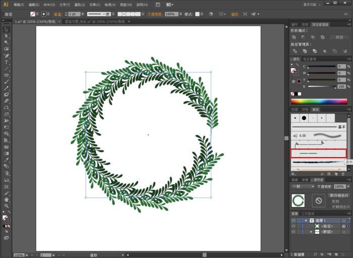 Free Resource 好康報報 Good Design 好站報報 Photoshop 影像設計  - 【Illustraror教學】圖樣筆刷 - 製作聖誕節花圈 - 14-e1576497839150