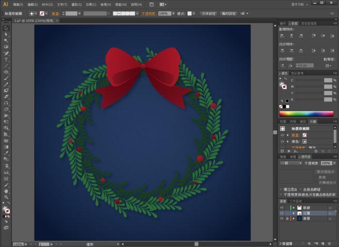 Free Resource 好康報報 Good Design 好站報報 Photoshop 影像設計  - 【Illustraror教學】圖樣筆刷 - 製作聖誕節花圈 - 21-e1576497763249