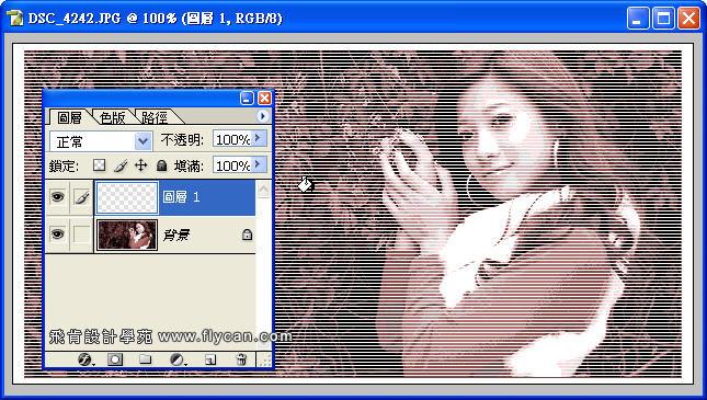 Photoshop 後製修圖  - Photoshop 教學 - 色調分離 - 復古風格、網線效果、網點效果 - flycan_0004_117