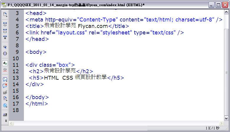 CSS 教學 - 網頁排版  - CSS 教學 - margin-top 失效!外間距會直接影響到上一層 - flycan-01