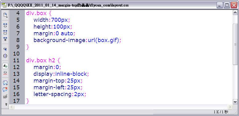 CSS 教學 - 網頁排版  - CSS 教學 - margin-top 失效!外間距會直接影響到上一層 - flycan-11