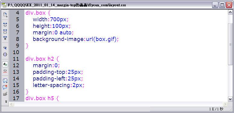 CSS 教學 - 網頁排版  - CSS 教學 - margin-top 失效!外間距會直接影響到上一層 - flycan-14