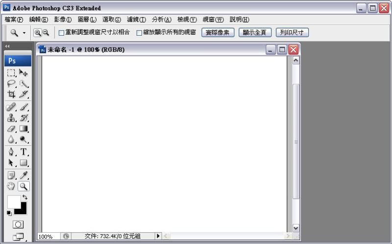 Photoshop 影像設計  - Photoshop 筆刷教學 - 安裝筆刷 - 煙霧筆刷修飾上色 - brush-02