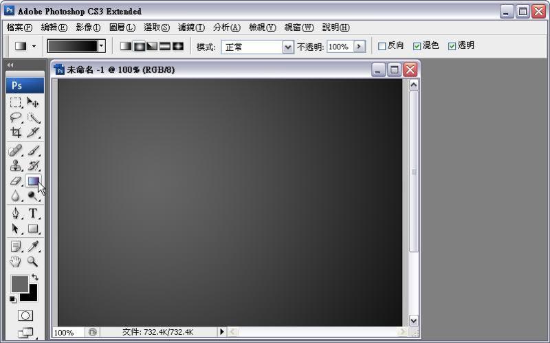 Photoshop 影像設計  - Photoshop 筆刷教學 - 安裝筆刷 - 煙霧筆刷修飾上色 - brush-03