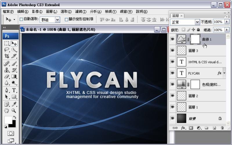 Photoshop 影像設計  - Photoshop 筆刷教學 - 安裝筆刷 - 煙霧筆刷修飾上色 - brush-12