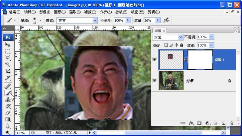 Photoshop 影像設計  - Photoshop 遮色片教學 - 移花接木 - 合成變臉 - face_off_07