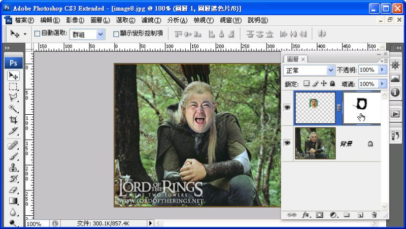 Photoshop 影像設計  - Photoshop 遮色片教學 - 移花接木 - 合成變臉 - face_off_11