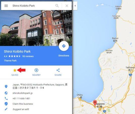 Save Location Google Maps