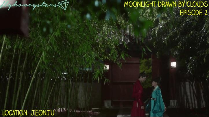 moonlightdrawnbyclouds-filminglocation-jeonju
