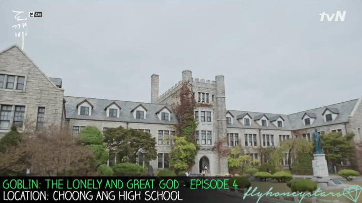 goblin-drama-location-choong-ang-high-school