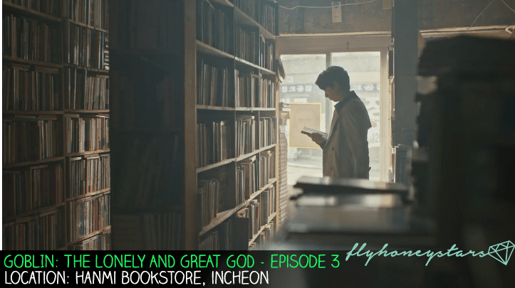 goblin-drama-location-hanmi-bookstore-incheon