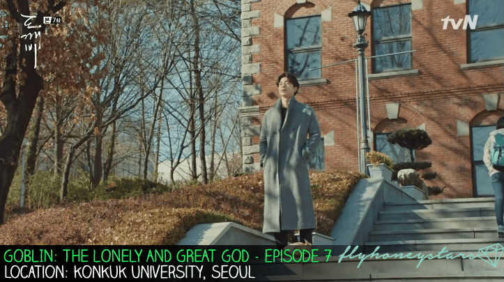 goblin-drama-location-konkuk-university-1