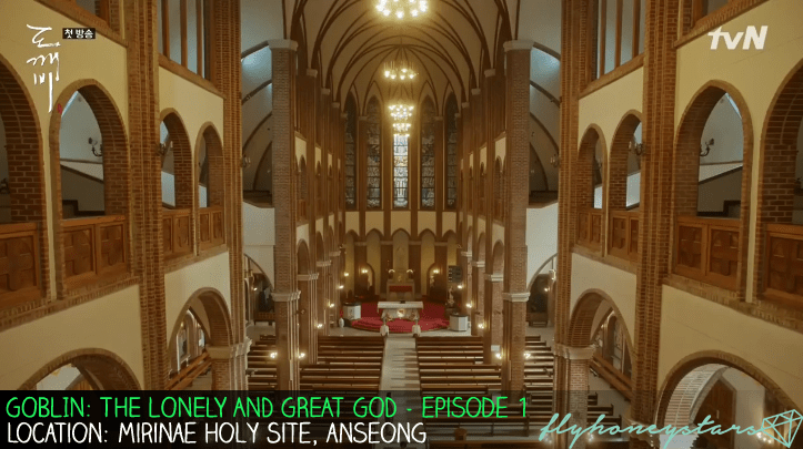 goblin-drama-location-mirinae-holy-site-anseong