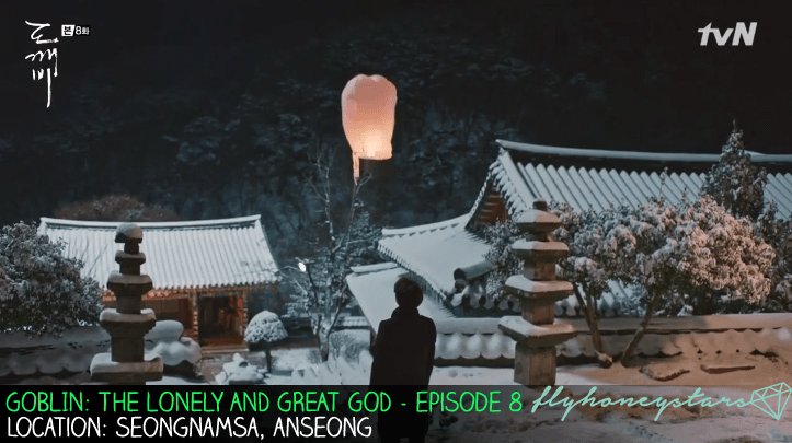 goblin-drama-location-seongnamsa-anseong