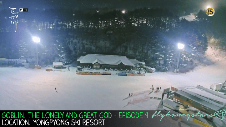 goblin-drama-location-yongpyong-ski-resort