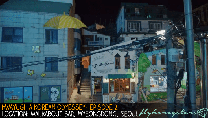 [FILMING LOCATION] Hwayugi: A Korean Odyessy