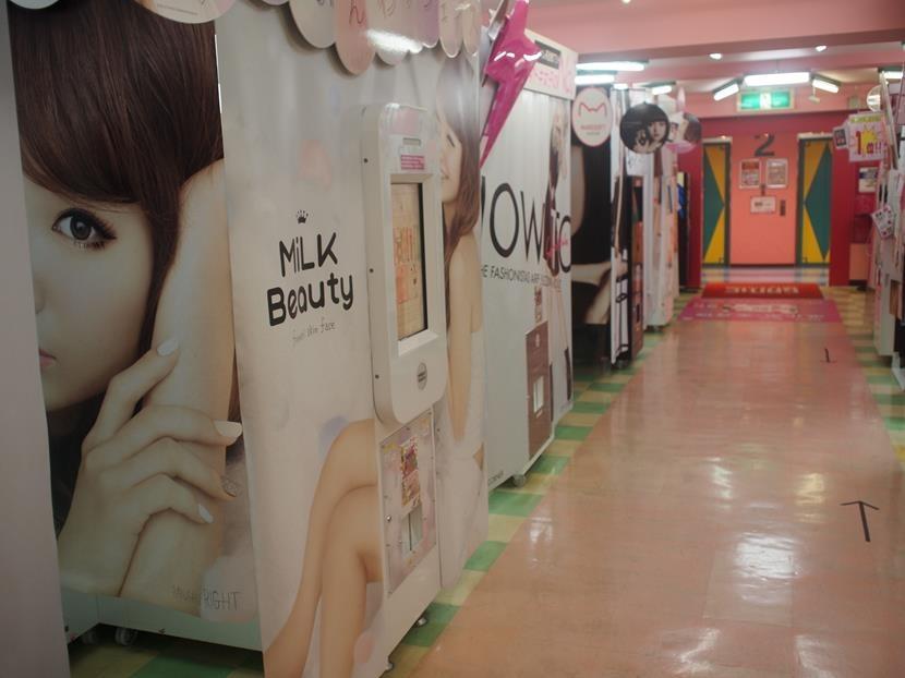 Fotohokjes in Japan Tokio Tokyo
