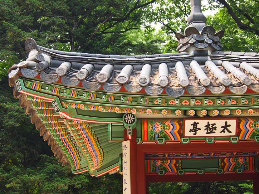 pagode Secret Garden Seoul