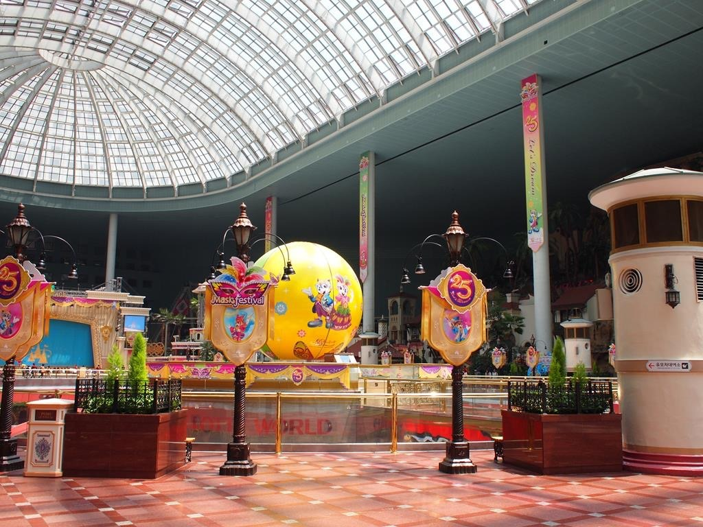 Lotte World Seoul Pretpark
