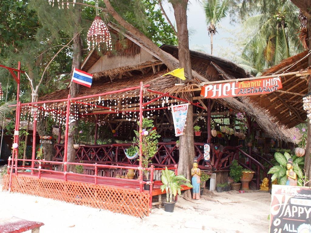 Ko Lanta Klong Dao Hotspot strand