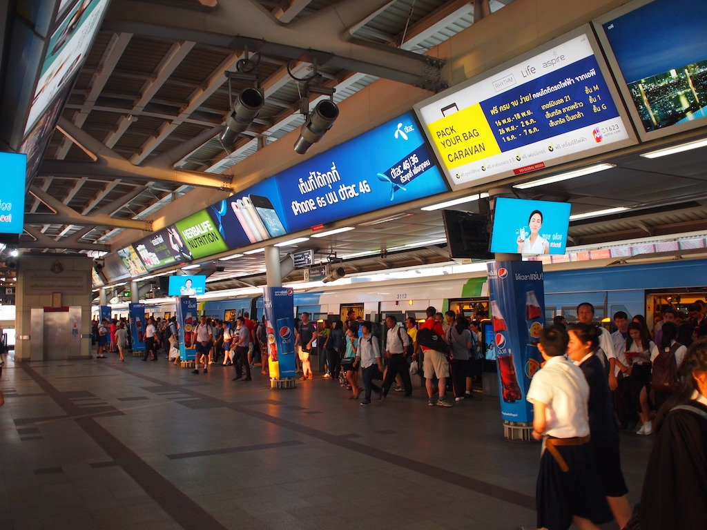 Vervoer Bangkok Skytrain