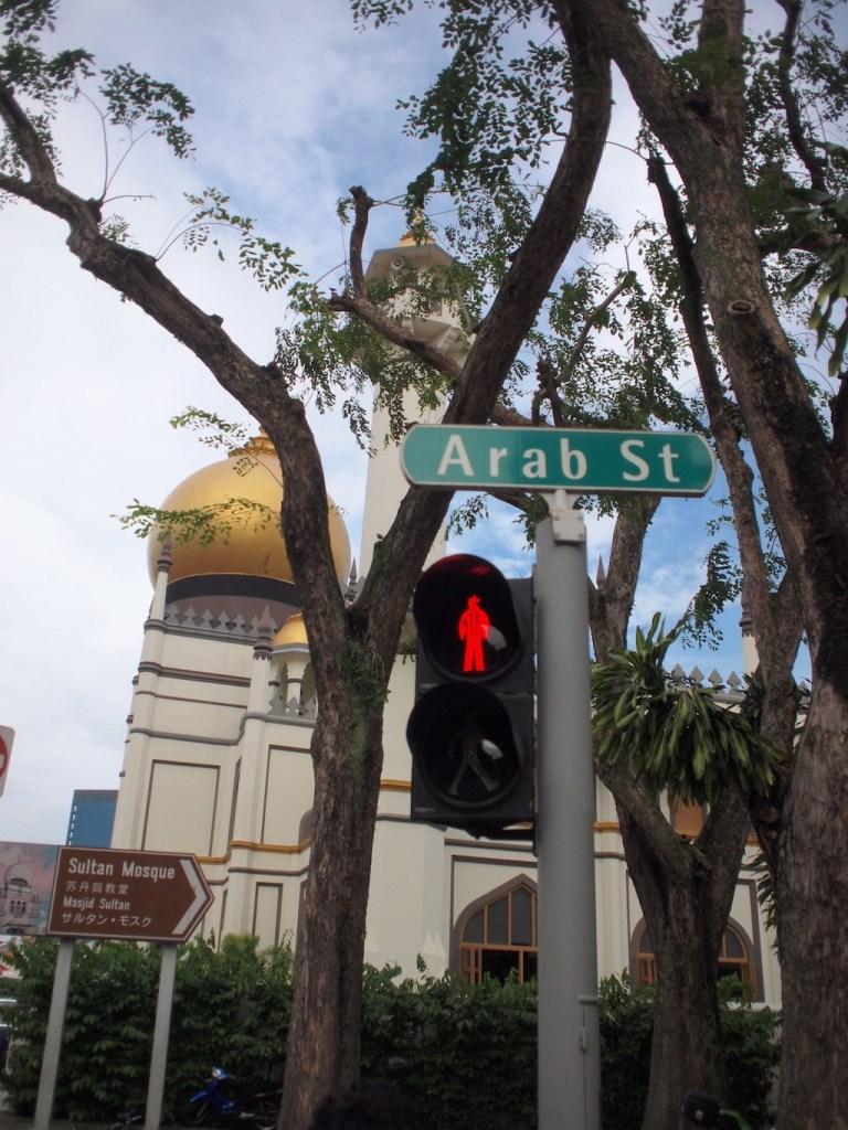 Arab steet moskee in Singapore
